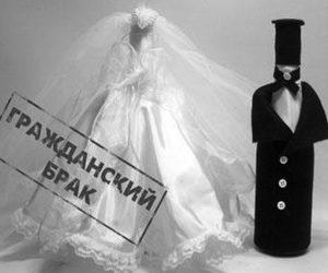 Какие права у отца на ребенка в гражданском браке